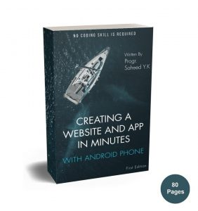 Creating A Website And App in Minutes with Android Phone E-book