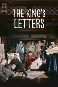 [Korean Movie] The King's Letters (2019)  |Mp4 Download